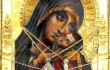 Icon_of_the_Mother_of_God_of_Kasperov