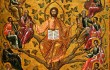 Christ_the_True_Vine_icon_Athens_16th_century-cropped