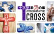 At-The-Foot-of-the-Cross-Title-Rev-2